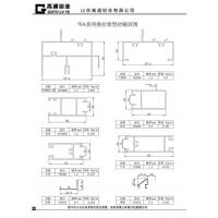 Buy cheap Section drawings of 70A series sliding window profiles from wholesalers