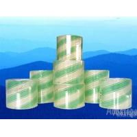 Buy cheap Laminating Film Product code: AA-400 from wholesalers