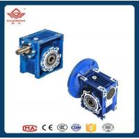 Cheap Aluminum case small worm gear reducer box for automatic package machine for sale