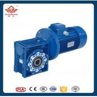 Cheap China NMRV Worm Gear Reducer With Great Price for sale