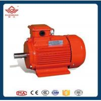 Buy cheap TOPS Y2 Series Small AC electric motor three phase motor from wholesalers