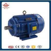 Buy cheap IEC standard 3 phase ac electric motor 37kw 1450 rpm motor from wholesalers