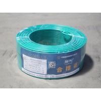 Insulated wire Product number: a039