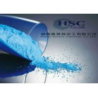 Cheap Copper Sulphate Pentahydrate for sale