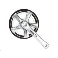 Cheap Chainwheels and cranks Number: TOP-G5KP for sale