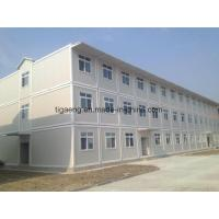 Buy cheap Prefab Building Fast and Efficient Container Housing Solution from wholesalers