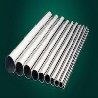 Buy cheap A283 Grade C steel plate dealer from wholesalers