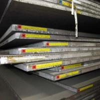 China Q890D steel coil data sheet on sale