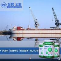 NH indoor thick steel structure fireproof coating
