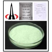 Cheap Chemicals Ferrous sulphate monohydrate/heptahydrate for sale