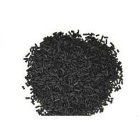 Buy cheap Activated Charcoal Odour Absorber Natural from wholesalers