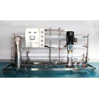 Industrial ro 8000L water purifier system