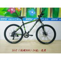 Cheap Mountain bike for sale