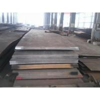 Hot rolled a42 steel plate