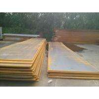 Cheap ASTM A36 hot rolled steel plate for marine and ship from china for sale