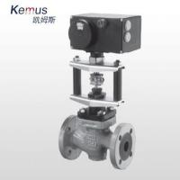 Buy cheap Globe Valve Angle Type from wholesalers
