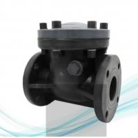 Buy cheap Forged Steel Check Valve from wholesalers