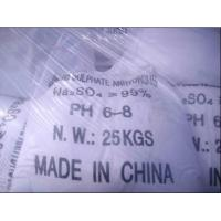 Buy cheap sodium sulphate from wholesalers