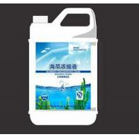Buy cheap Algae Iodine from wholesalers