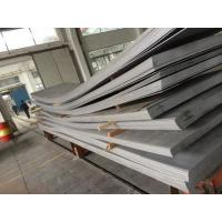 Buy cheap Carbon Steel kaomposisi chemical stell st37 from wholesalers