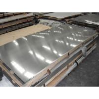 Buy cheap Carbon Steel grade ah32 steel plate singapore from wholesalers
