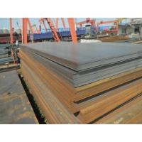 Buy cheap Carbon Steel rina steel plate for Guainia from wholesalers