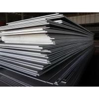 Buy cheap Carbon Steel plate EH36 steel for Enschede from wholesalers