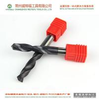 Cheap non-standard Integral cemented carbide spiral drill bit for sale