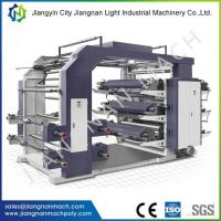 Cheap Small Plastic Bag Printing Machine for sale