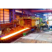 Buy cheap competitive price electrical steel sheet in coil from wholesalers