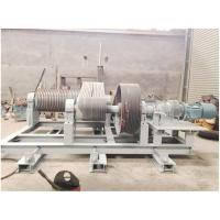 Buy cheap Raw Material Equipment - Raw Material Equipment3 from wholesalers