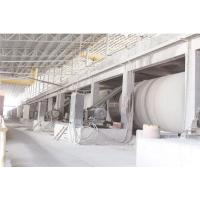 Buy cheap Raw Material Equipment - Raw Material Equipment from wholesalers