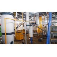 Buy cheap Oil Solvent Extraction Machinery from wholesalers