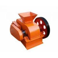 Buy cheap Low Cost Diesel Engine Stone Crusher from wholesalers