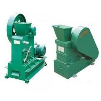 Buy cheap Low Price Small Scale Disel Stone Crusher from wholesalers