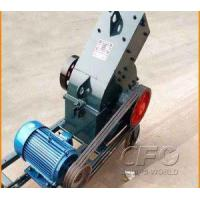 Buy cheap Diesel Engine Small Hammer Mill Crusher from wholesalers