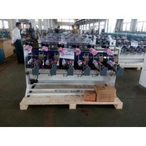 Quality Metallic Yarn Precision Rewinder Machine wholesale