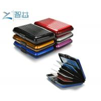 Buy cheap ABS Card Case Bag for Protect 13.56mhz RFID Bank Card from wholesalers
