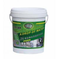 China Cement Polymer waterproof slurry on sale