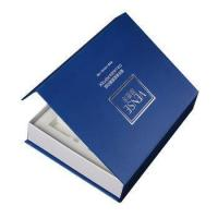 Buy cheap Custom Matte Blue Carton Packaging Box Custom Logo With Magnet from wholesalers