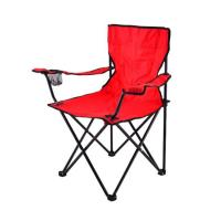 Buy cheap Popular Heavy Duty Camping Beach Chair from wholesalers