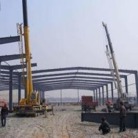 Cheap large span H section steel structure for warehouse/factory/office for sale