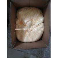 Buy cheap Low-temperature Foaming Agent Purity 99.9% from wholesalers