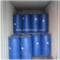 Buy cheap Hydrazine monohydrate industrial grade 64% reagent grade 98% from wholesalers