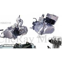 Buy cheap Motorcycle Parts Engine Assy from wholesalers