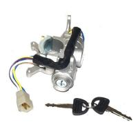Cheap Motorcycle Parts Changan benni car door lock and ignition switch for sale