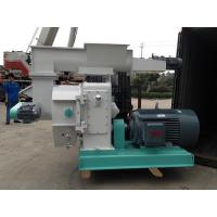 China Different Output diesel engine fish feed extruder machine soybean meal pellet ma on sale