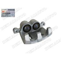 Buy cheap Brake system Brake caliper right from wholesalers
