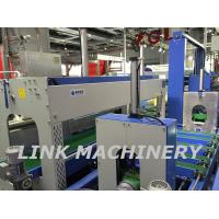 Buy cheap Automatic fabric packing machine-color separating type from wholesalers