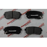 Buy cheap auto parts.spare parts ELANTRA REAR PH1398 from wholesalers